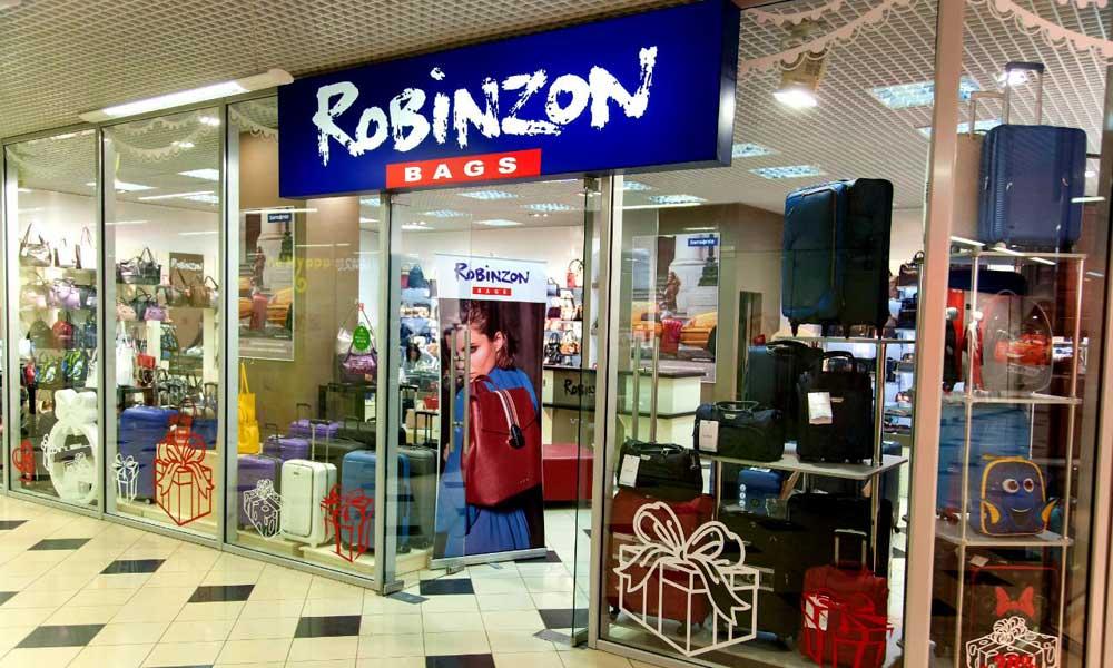Вход в магазин сумок Robinzon bags в ТК Форум Саратов - торговая сеть магазинов ROBINZON-BAGS - престижная кожгалантерея по доступным ценам!