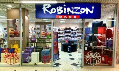 Вход группа магазина сумок Robinzon bags в ТК Форум Саратов - торговая сеть магазинов ROBINZON-BAGS - престижная кожгалантерея по доступным ценам!