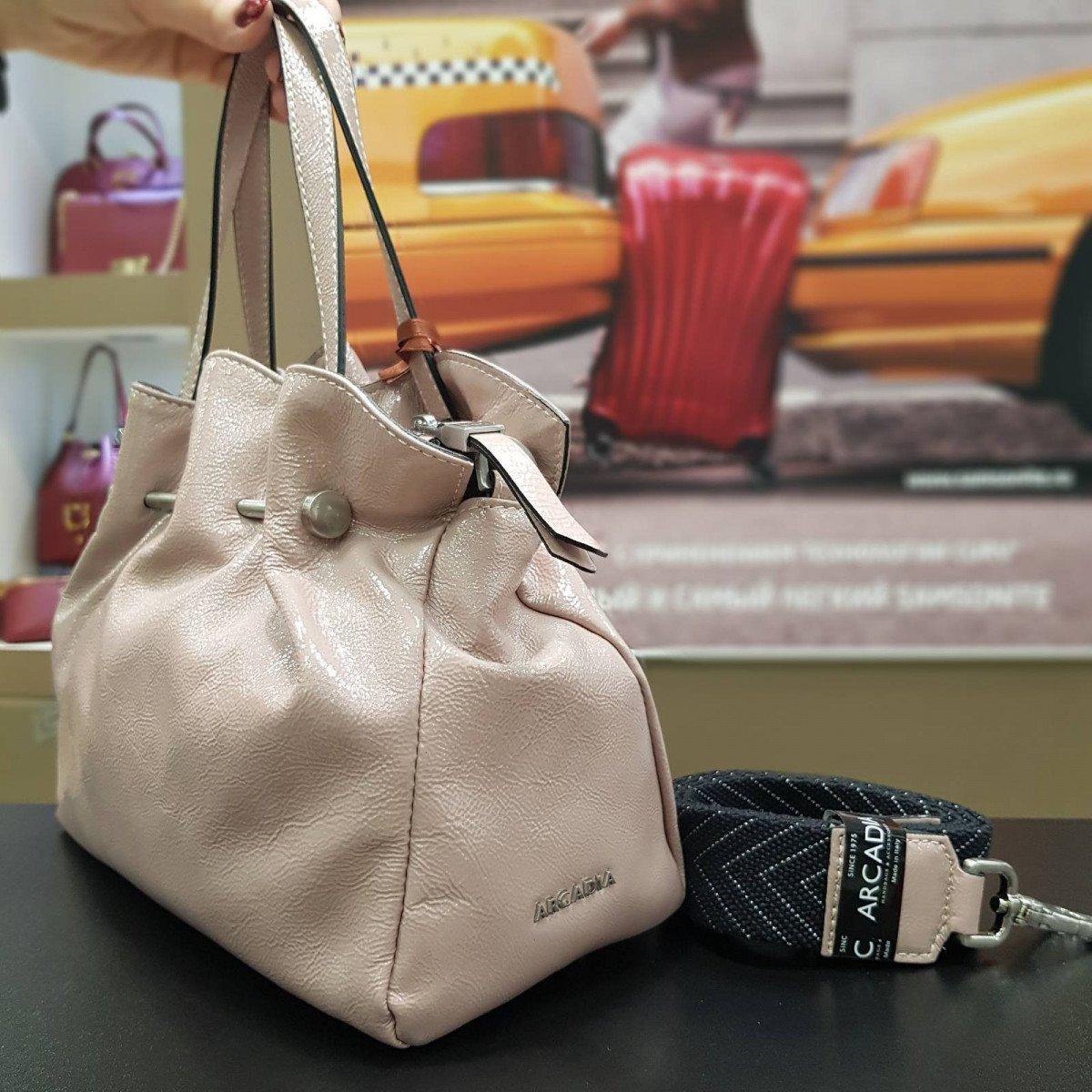 Женская кожаная сумка Arcadia 8208 naplak rosa из натуральной кожи
