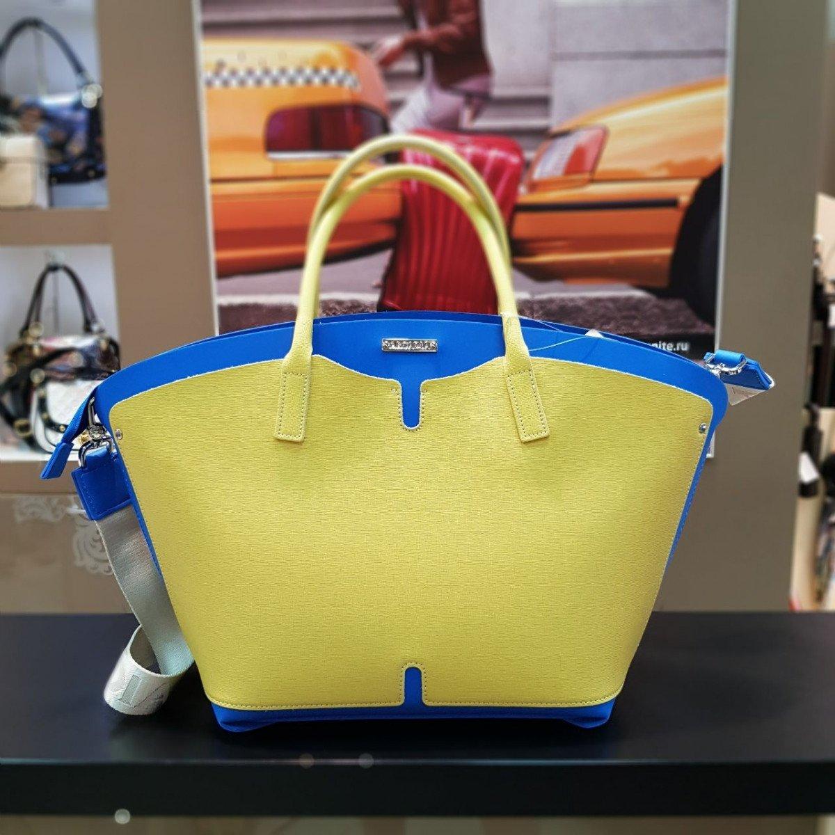 Женская кожаная сумка Arcadia 9120 из натуральной кожи
